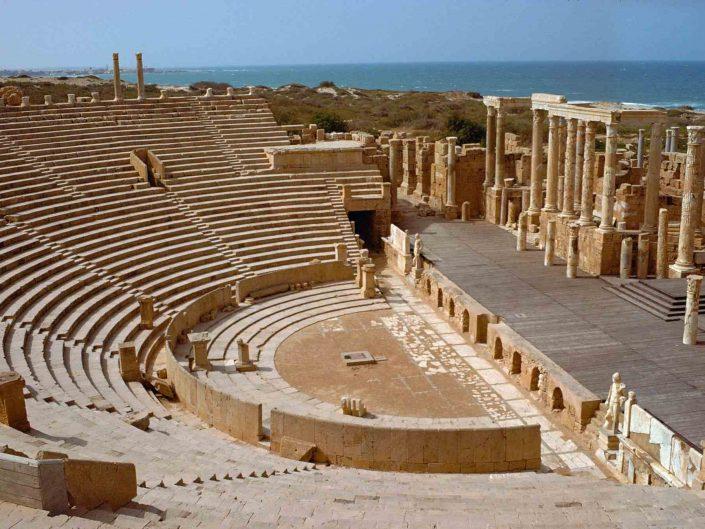 Libye - 1977